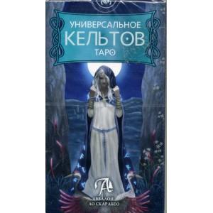 Таро Кельтов универсальное