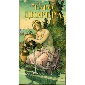 Таро Дюрера Русская Версия
