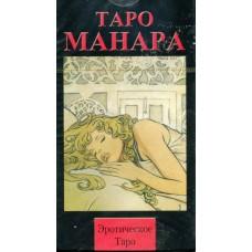 Таро Манара Русская версия