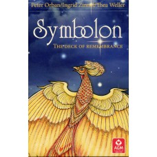Symbolon (Симболон)
