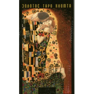 Золотое Таро Климта (Klimt tarot)