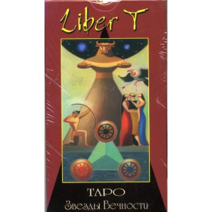 Liber T (Таро Либер Т (Кроули)