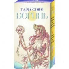 Таро Союз богинь Русская версия