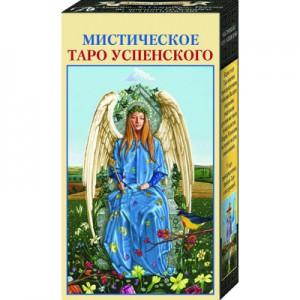 Мистическое таро Успенского Русская версия