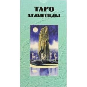 Колода Таро Атлантиды + КНИГА