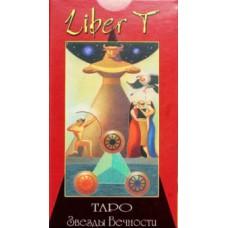Таро Либер Т