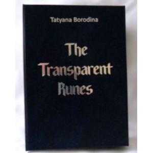 The Transparent Runes - Транспарентные Руны