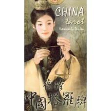 Таро Китайское