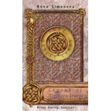 Легенды Северных Дорог- Legend of the Northern Journey Rune Cards